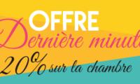 Promo last minute à Crozon en Bretagne